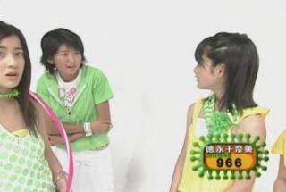 momochina-jiken