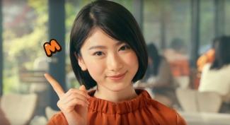 Natsumi6