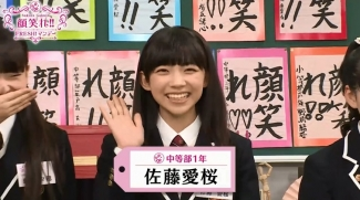 Sakuragakuin39